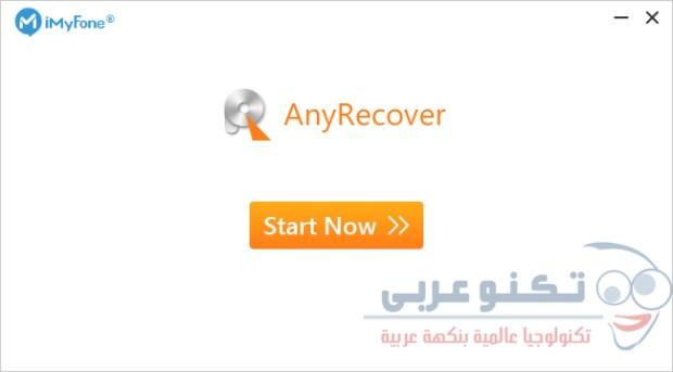 تحميل برنامج Any Recover