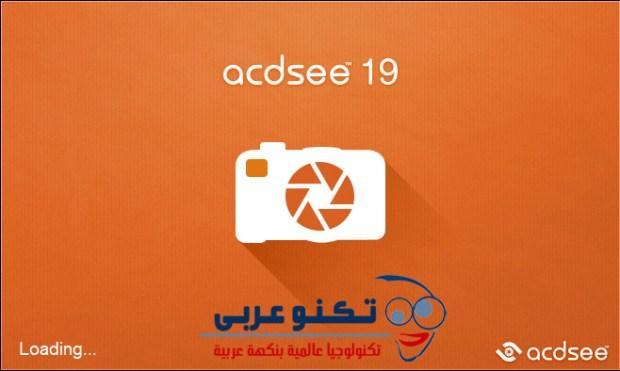 ACDSee 19