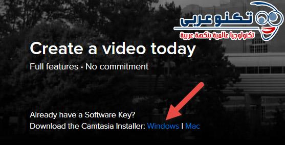 طريقة تحميل برنامج camtasia studio 9 - صورة 02