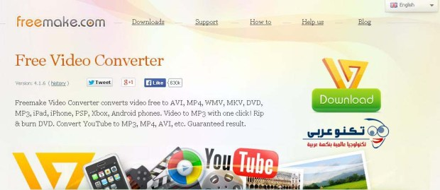 Freemake Video Downloader 001