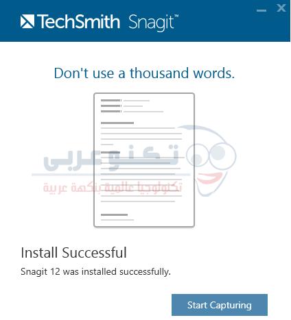 Install Snagit 03