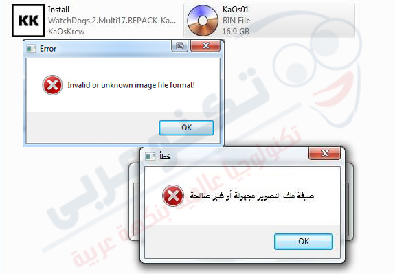 Invalid or unknown image file format