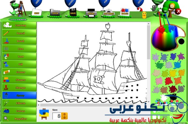 برنامج الرسم للاطفال Little Painter