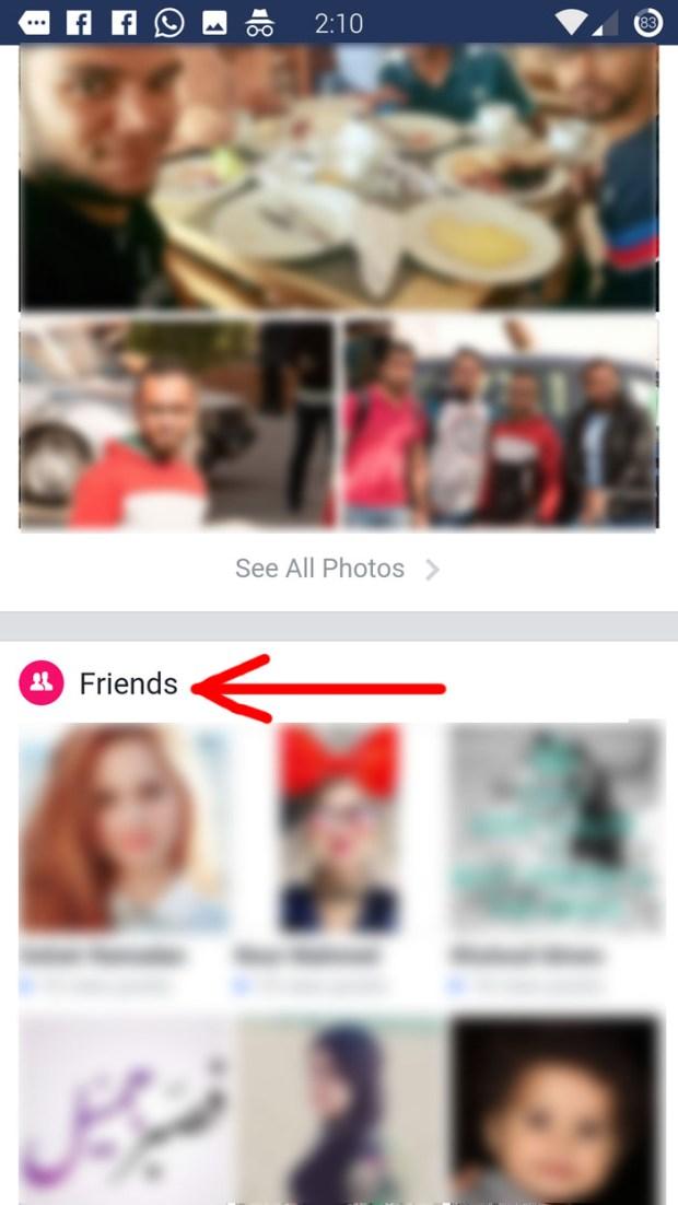 اخفاء الاصدقاء في الفيس بوك بالعربي