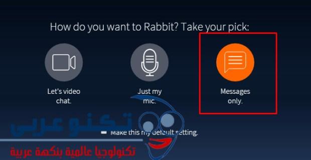 فتح موقع rabbit