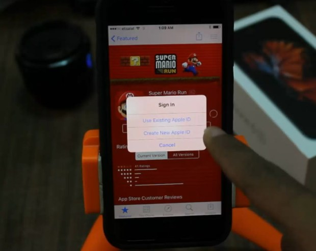 التسجيل في app store للايفون