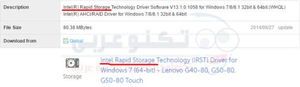 AHCI/RAID Driver