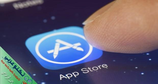 حساب app store مجاني