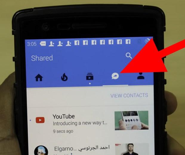 تشغيل الشات في اليوتيوب