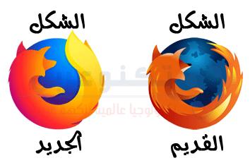 تحميل متصفح Firefox Quantum الجديد firefox2018.png?resi