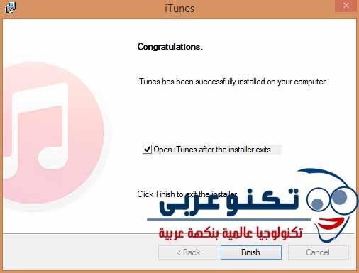 طريقة تثبيت iTunes بالصور (4)