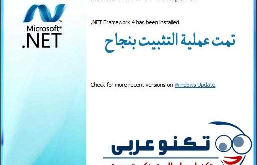 microsoft-net-framework