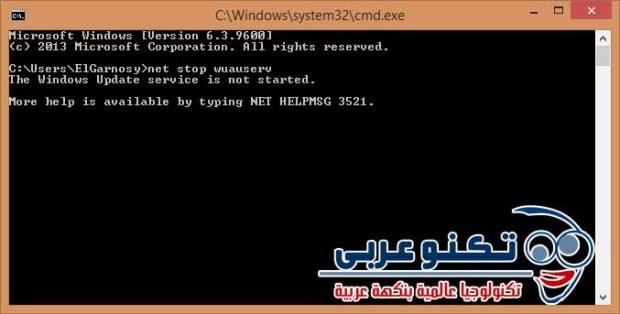 net framework problem 02