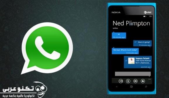 whatsapp-windows-phone copy