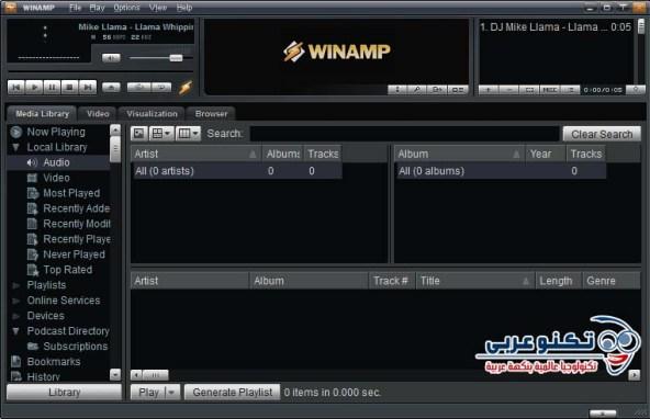 winamp (1) copy