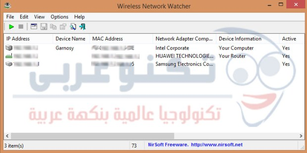 برنامج wireless network watcher