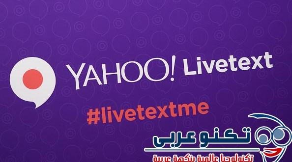 yahoo live text