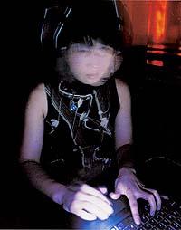 Keiko Uenishi