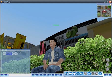 novoking-screenshot-1