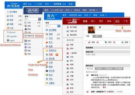 chinese-facebooks-menu-1