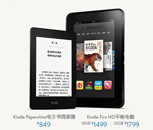 Kindledevices