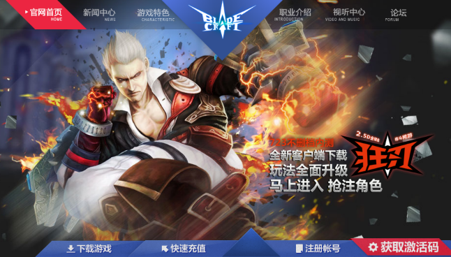 Game Company Ejoy Secured 100 Million Yuan Financing from