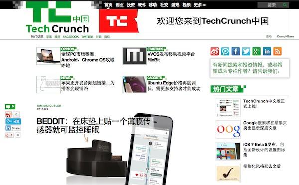 TCChina