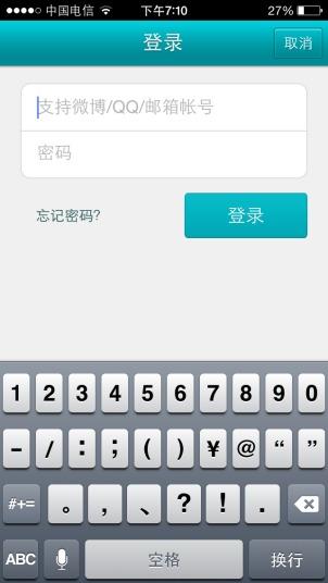 Tencent Launched Vine-Like Short Video App WeShow · TechNode