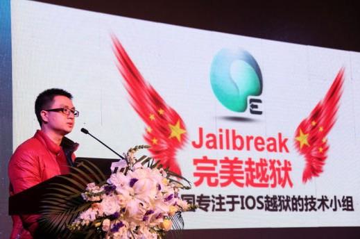 Xie Lei, CEO of Kuaiyong & Lead of TaiG