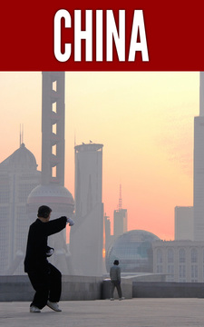 China Startup Guide