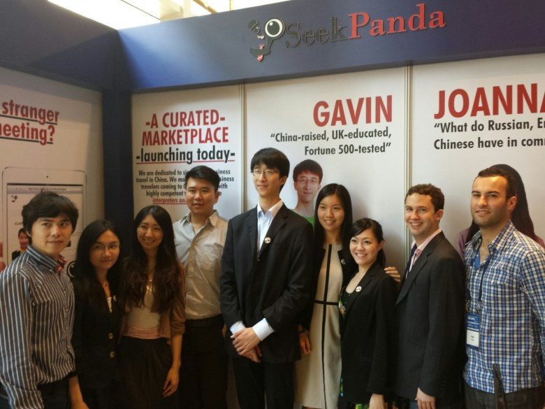 SeekPanda co-founders Matt Conger, second from the right, and Phil Kohn, far right, pose with the interpreters who donated their time for the Wharton Global Forum at the Park Hyatt in Beijing.