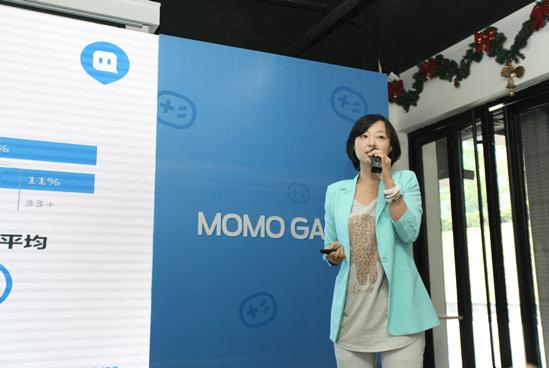 momo-game