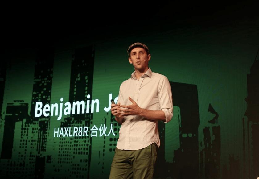 Benjamin Joffe at 2014 TechCrunch China/TechNode Conference