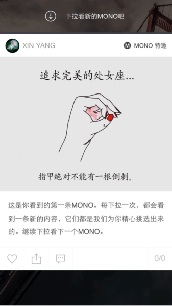 Mono Screenshot