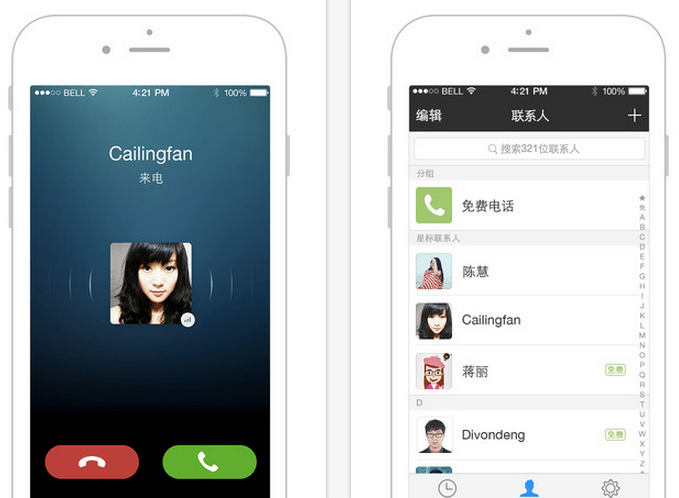 WeChat Finally Offering Free Voice Calls · TechNode