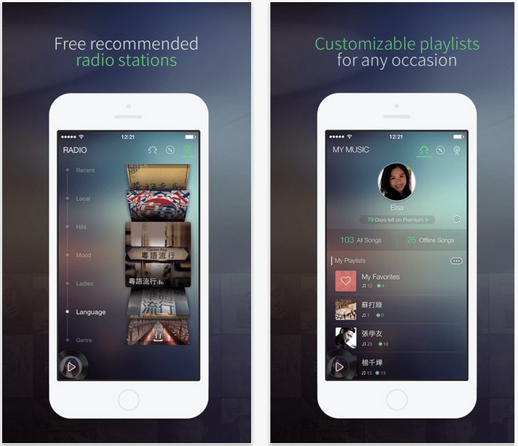 Tencent's Music App JOOX for Overseas Only · TechNode