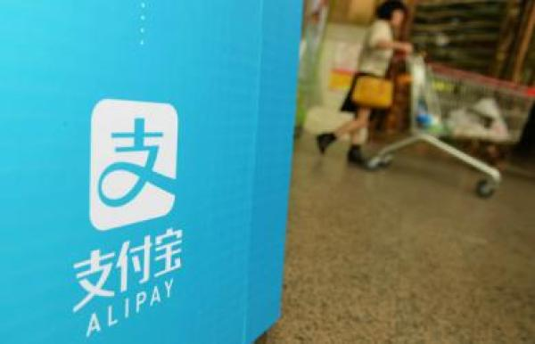 Alipay has gained 200 million active users in one year