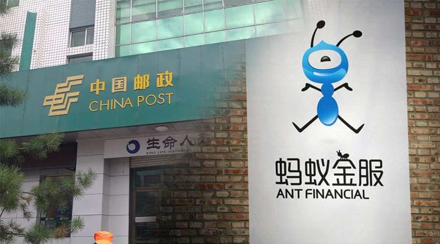 Ant Financial Inks Strategic Investment From China Post To