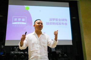 波罗蜜全球创始人兼CEO 张振栋2