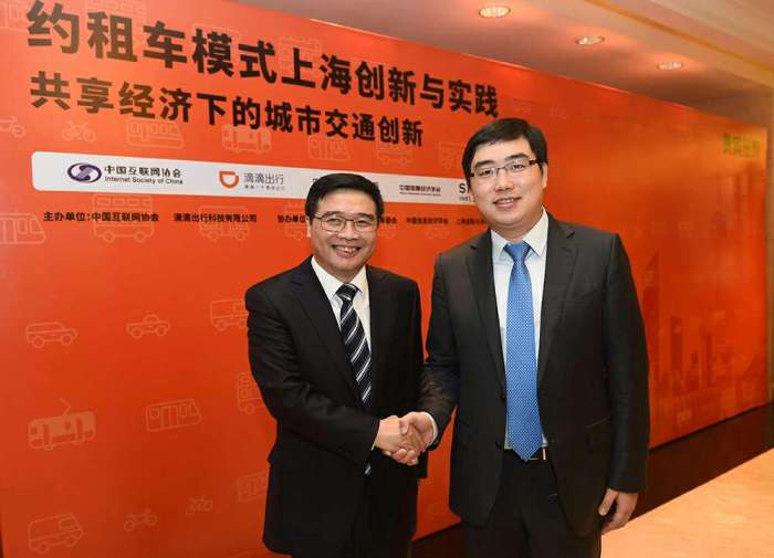 SUN Jianping (Director of Shanghai Transportation Commission) and CHENG Wei (CEO and Founder of Didi Kuaidi)