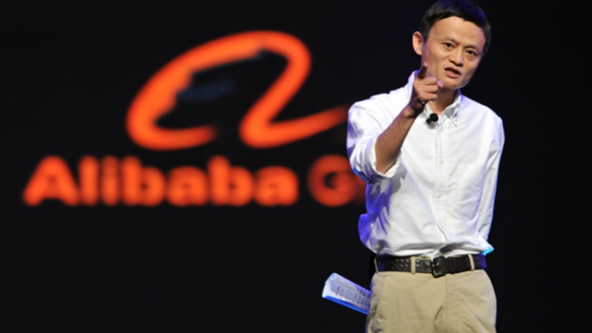 alibaba jack ma taobao e-commerce
