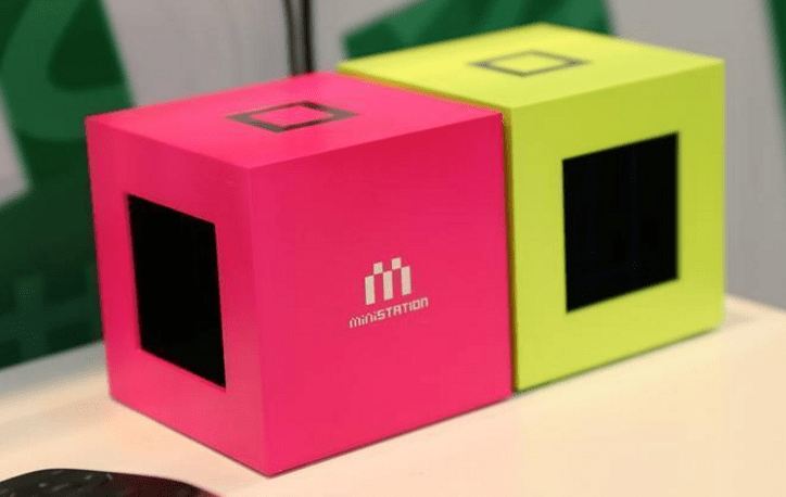 Tencent miniStation