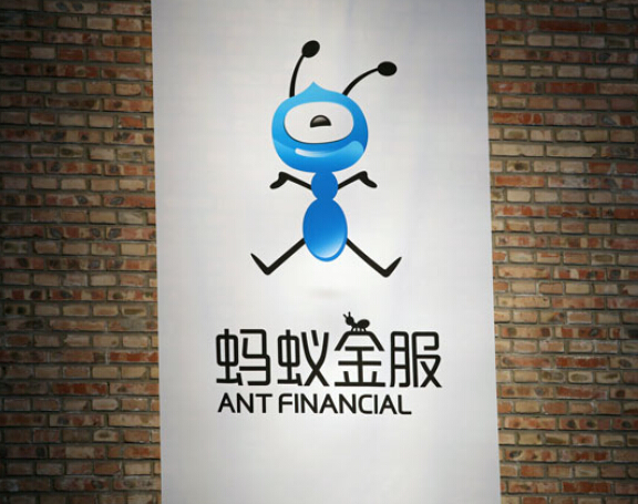 Ant Financial in talks for a $3.5 billion loan at lower rate: report · TechNode