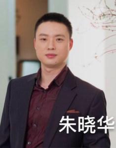 zhuxiaohua
