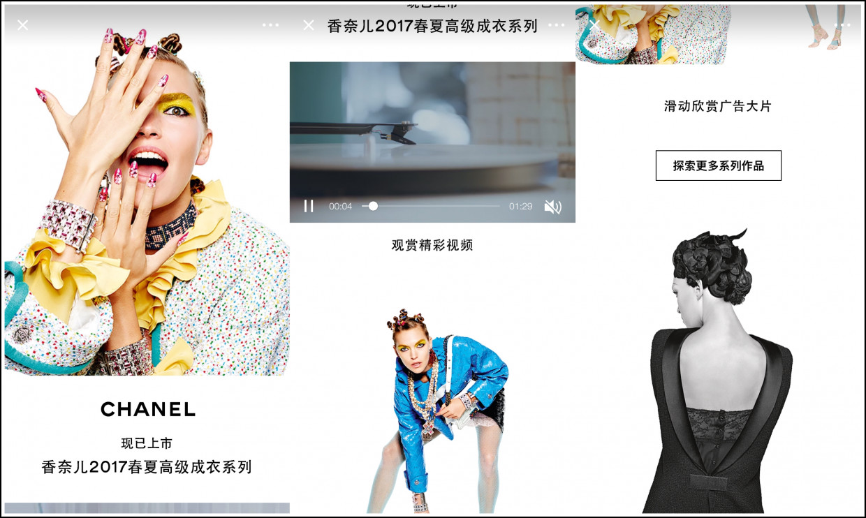 Luxury brands are beginning to embrace WeChat's new