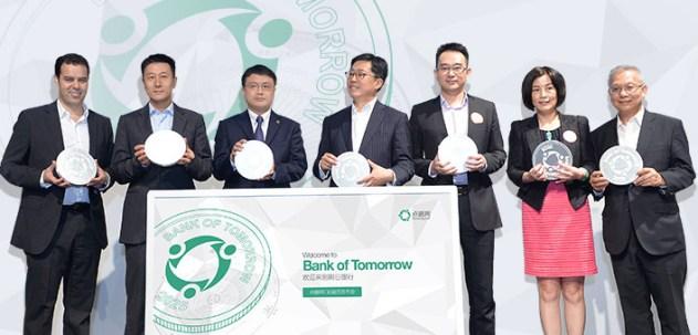 Dianrong-Bank-of-Tomorrow