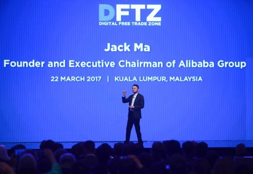 Jack Ma at the Malaysia DFTZ announcement ceremony