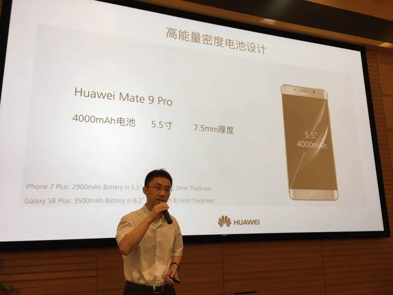 Bruce Lee, VP of Huawei Consumer Business Group (Image Credit: TechNode)