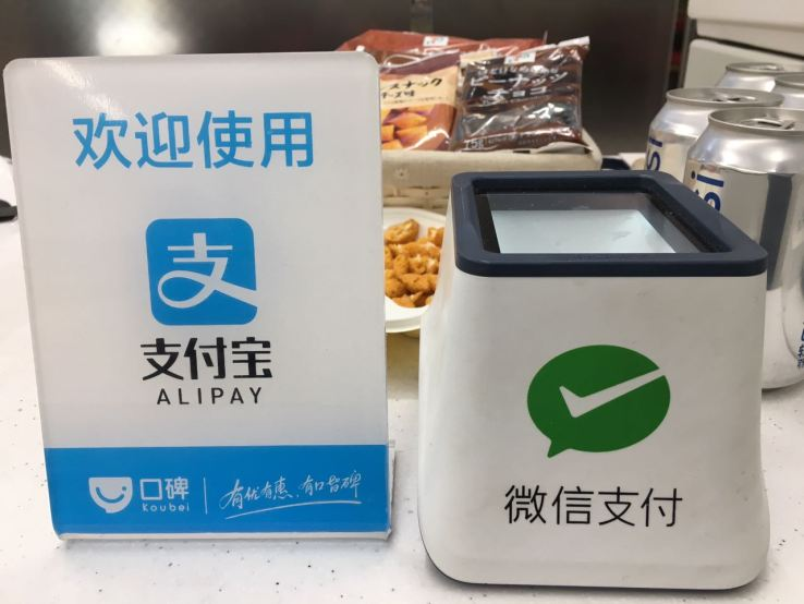 China's mobile payment market fourth quarter growth dwindled · TechNode