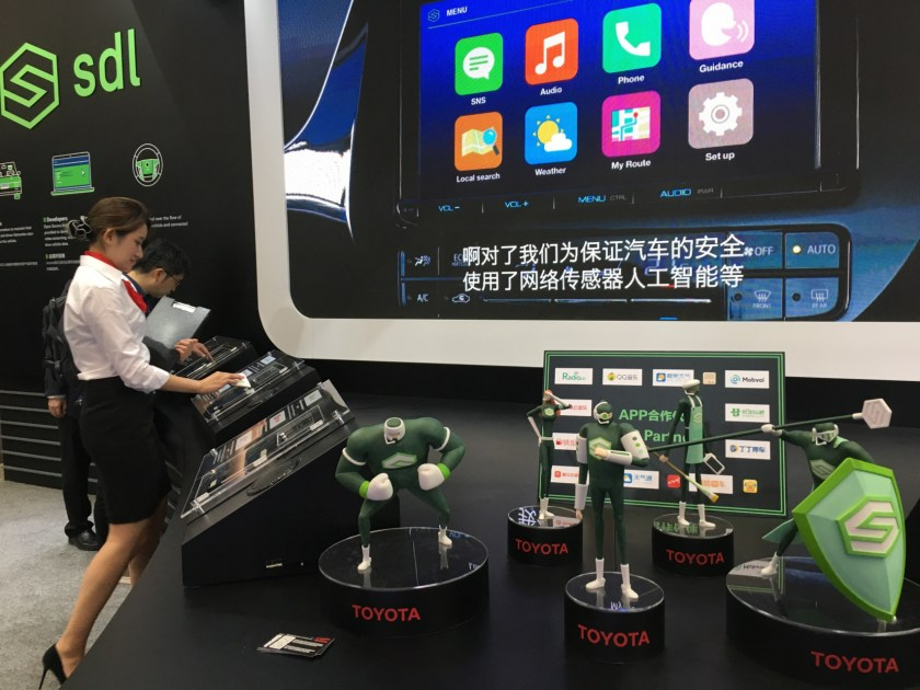Toyota's app partners include QQMusic and Himalya FM (Image Credit: TechNode)
